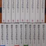 青森県八戸市より段ボール42箱分の古書を宅急便にてお送り頂きました