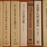 幕末期佐賀藩の藩政史研究など歴史書を多数出張買い取りさせて頂きました