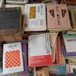 古い本から近年の本まで様々なジャンルの本を出張にて買い取りさせて頂きました