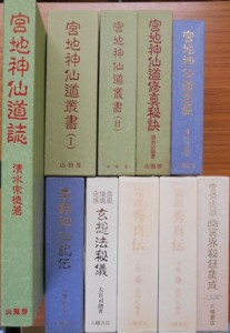 book3