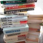 漢方書や鍼灸書、整体など東洋医学書を出張買い取りさせて頂きました