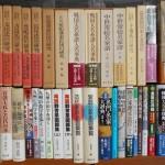 日本姓氏歴史人物大辞典や戦国大名家辞典など歴史書を出張にてお売り頂きました