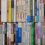 静岡県磐田市にて数学や物理学など理工書を出張買い取りさせて頂きました