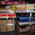 中国美術や仏教美術に関する本を出張にてお売り頂きました