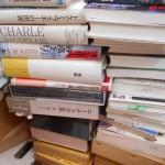 現代ヨーロッパ文学の動向など海外文学に関する本をお譲り頂きました