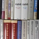 社会科学関係の本から歴史書、哲学書など様々なジャンルの本をお売り頂きました