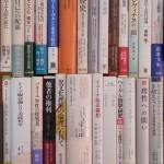 カントやヘーゲル、ロールズ、レヴィナス等の哲学書をお売り頂きました