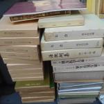 漢方医学大系や方術説話など東洋医学に関する本をお売り頂きました