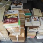 高幡山金剛寺文書など歴史書をお売り頂きました