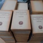 近世漢方医学書集成など漢方に関する本を静岡県よりお送り頂きました