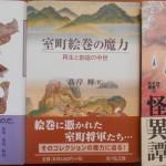 book13