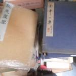百体百人一首など古い和本を出張買い取りさせて頂きました