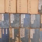 文化武鑑など江戸時代の書物を買い取りさせて頂きました