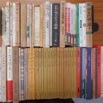 仏教や宗教に関する本を印旛郡酒々井町よりお送り頂きました