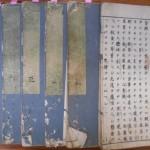 四座式や正法眼蔵など古い和本を愛知県より宅配便にてお送り頂きました