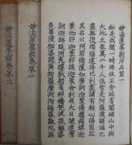 国訳一切経など古い仏教書をお売...