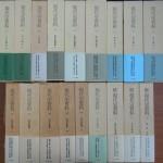 文学全集や歴史書、趣味の本など様々なジャンルの本を栃木県宇都宮市にて出張買い取りさせて頂きました