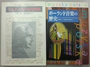 バルトークの室内楽曲
