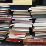 円山応挙画集など美術書を飯能市にて出張買い取りさせて頂きました