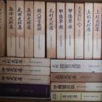 戦国史料叢書や日本兵法全集を宅配便にてお送り頂きました