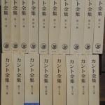 群馬県高崎市より様々な哲学書や文学書、美術など様々なジャンルの本をお売り頂きました