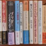 仏教・インド思想辞典などインド仏教に関する本をお譲り頂きました