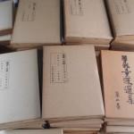 曽我量深選集や国訳一切経など仏教書を出張買取りさせて頂きました