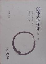 book5a