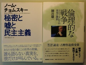社会科学の本