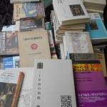 聖書の物語とリクール哲学など宗教や哲学に関する本をお譲り頂きました