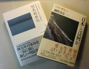 日本の歴史2セット