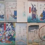 絵本満都鑑など江戸時代の古い和本や浮世絵、古地図等を出張にて買い取りさせて頂きました