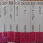 井筒俊彦著作集や仏教語大辞典など様々なジャンルの本をお譲り頂きました