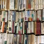 ヘーゲルやカントなど哲学書を栃木県足利市にて出張買い取りさせて頂きました