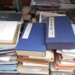 書道書や仏画関係の本や墨や硯など書道具をお譲り頂きました