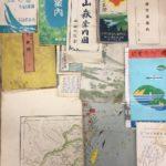 大正時代から昭和初期の古い地図や温泉案内など紙物もお任せ下さい