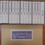社会学や哲学、心理学に関する本をお売り頂きました