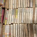古い雑誌の買取はお任せ下さい|明治時代から昭和初期の古い雑誌の買取事例