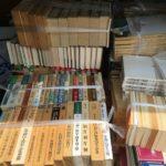 古代史など歴史関係の本をお売り頂きました