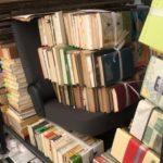 ドイツ文学の研究者だった大学教授の蔵書をお売り頂きました