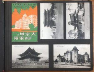 大京城の新風景絵葉書